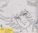 Danguard-ace-Leiji_173 anime cel