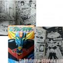 Manga UFO Grendizer