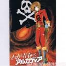 Pamphlet Captain Harlock Arcadia