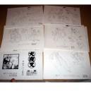 Setting_inuyasha_Episode 85