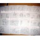 Setting sketches Ulysse 31
