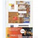 Paper Craft Letter Hayao Miyazaki Desk