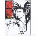 Artbook Samurai Spirit Gamest Mook World Serie vol.18