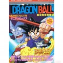 Anime Comic Dragon Ball Movie 1: Curse of the Blood Rubies