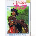 Artbook Nadia The Secret Of The Blue Water