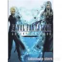 Artbook  Final Fantasy VII Advent Children