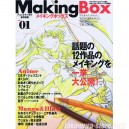 Making Box Vol.01