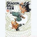 Artbook Dragon Ball Z daizenshuu 2