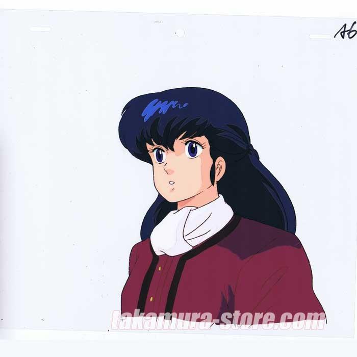 Maison ikkoku anime cel r199 for Anime maison ikkoku