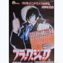 Poster Black Jack