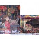 Poster Spirited Away/Sento Chihiro