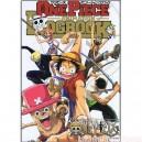 One Piece logbook artbook
