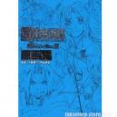 Fullmetal Alchemist genga artbook