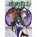 Emerald Dragon artbook