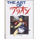 The art of Arion Artbook