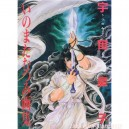 Inomata Mutsumi-Utsunomiko artbook