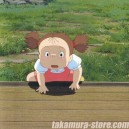 Totoro anime cel R563