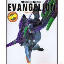 Evangelion New Type artbook