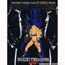 Cobra Wonder artbook Buichi Terasawa