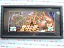 Hokuto no Ken Pachinko sign in frame