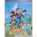Anime Sanjushi Poster (fold)