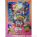 Dr Slump Arale Chan movie Poster