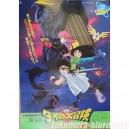 Dragon Quest Poster 92