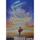 Marco movie poster