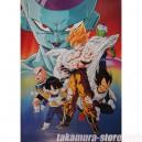 Dragon Ball Z Freezer Poster