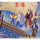 Takarajima/Treasure Island Vinyl 33t