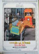 Sherlock Holmes LD poster