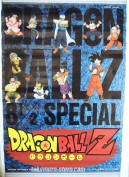 Dragon Ball Z Special Poster