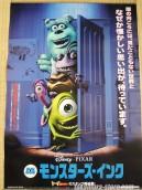 Monsters & Co Pixar Walt Disney poster