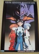 Evangelion Poster
