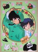 Ranma 1/2 Poster 2
