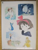 Animage Vocal Collection poster Studio Ghibli