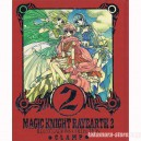 Magic Knight Rayearth Illustration Collection 2 artbook