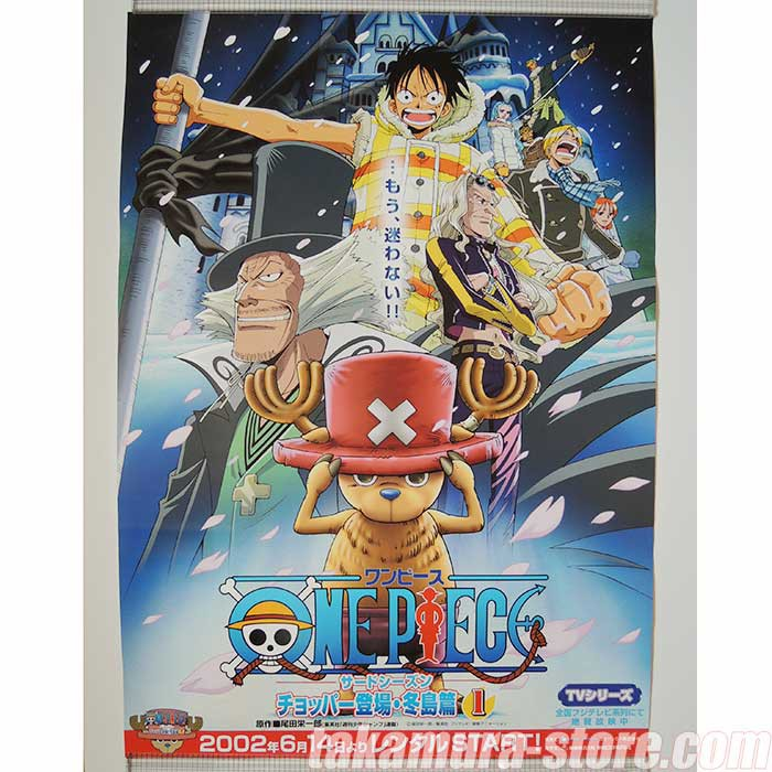 Poster One Piece Movie 9 Bloom In The Winter Miracle Sakura