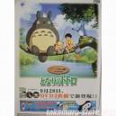 Totoro Dvd poster Studio Ghibli