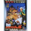 Castle Of Cagliostro DVD poster Studio Ghibli