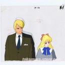 Hello Lady Lynn anime cel