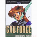 Gall Force Chapter of the Earth Artbook