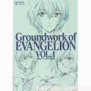 Evangelion artbook