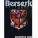 Berserk Artbook