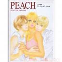 Miwa Ueda Illustrations Peach