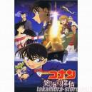 Detective Conan pamphlet -