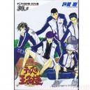 Prince of Tennis Artbook
