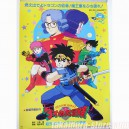 Dragon Quest Poster 92