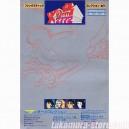 Hi No Tori 2772 Fantatic Collection Artbook