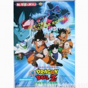 Dragon Ball Z The Tree of Might Poster AP204